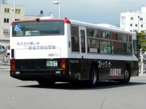 P1090804