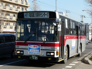 P1050355