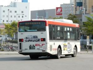 P1060161
