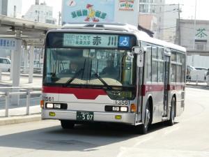 P1060521
