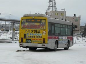 P1060958