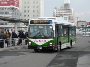 P1090067