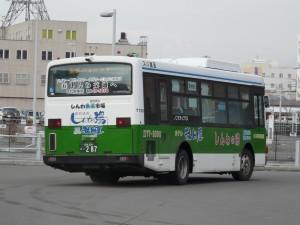 P1090068