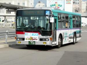 P1110015