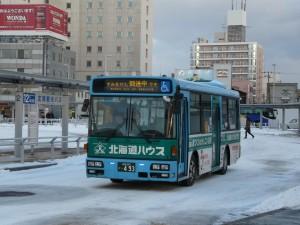 P1060979