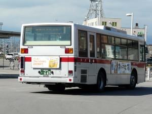P1090856