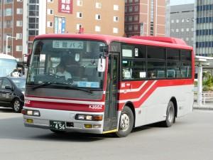 P1110024