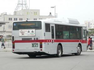 P1110044