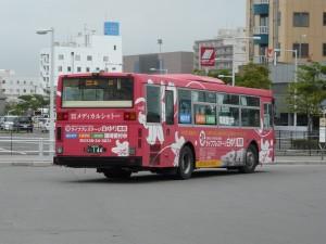 P1110073