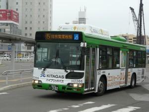 P1110088