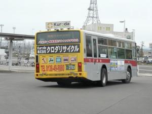 P1110142