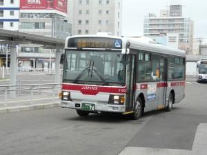 P1110145