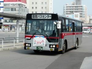P1090953