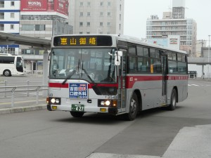 P1110049