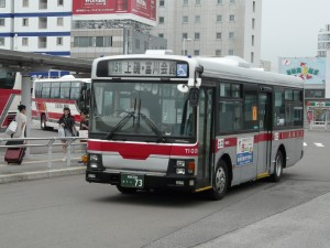 P1110052