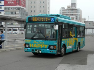 P1110097