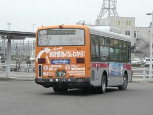 P1110136