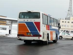 P1110333