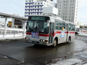 P1110446