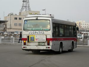p1090045