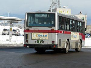 p1110392