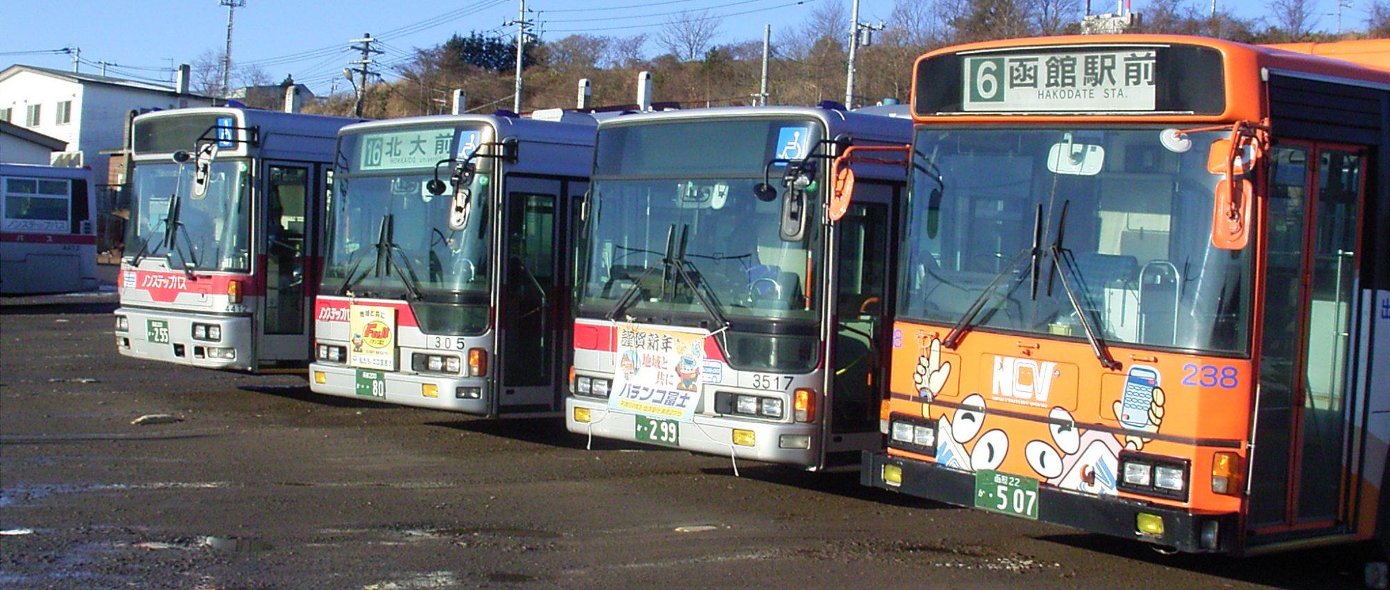 けんま編集長の函館バス写真館