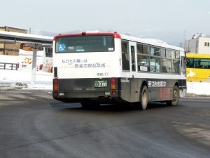 P1110449